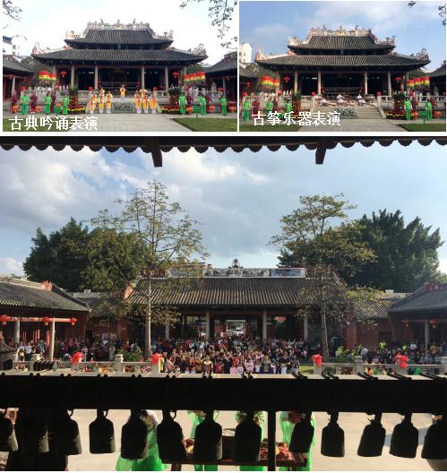 广东德庆孔庙:传统礼乐活动引八方游客